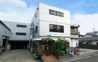 吉川金属商事 事業所紹介 非鉄金属リサイクル工場技術 アクセス