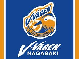 ☆☆☆☆☆長崎リパーツはVファーレン長崎を応援します!!☆☆☆☆☆