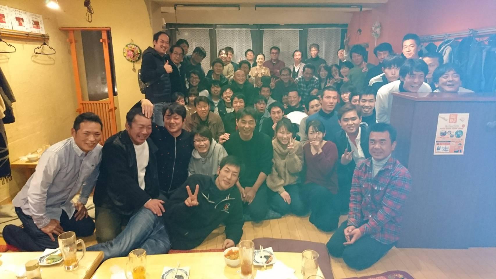 !(^^)!!(^^)!!(^^)! ☆年に1度の忘年会☆ !(^^)!!(^^)!!(^^)!
