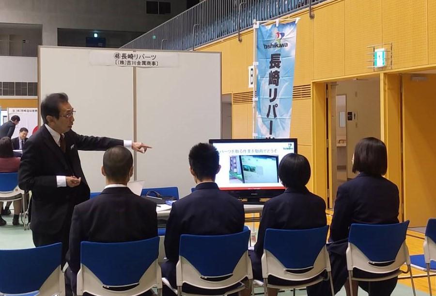 高校2年生対象 県内企業説明会に参加しました!