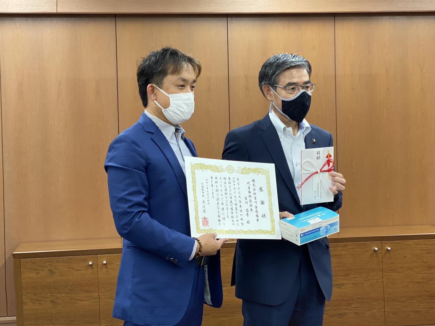 久留米市の皆様へマスクの寄付をさせて頂きました。